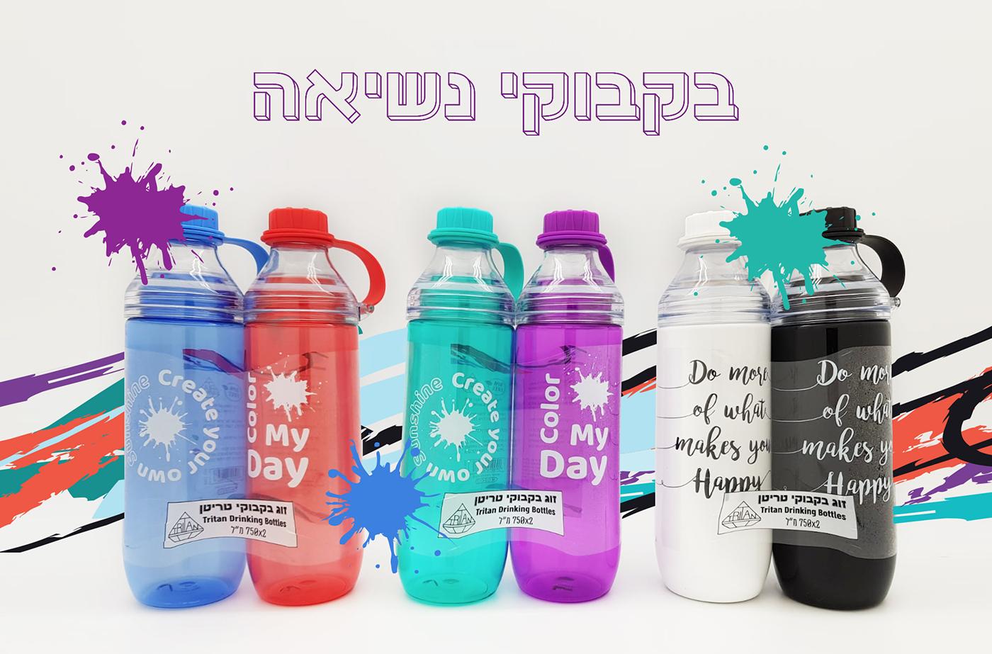מוסקו, בקבוק נשיאה, עיצוב אריזה, עיצוב לייבל, עיצוב מוצר, עיצוב תגית