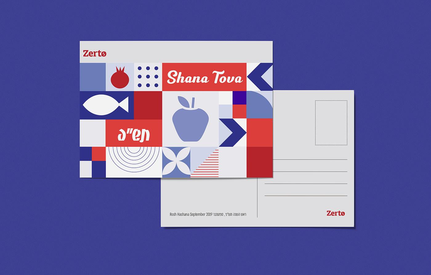 דפוס, גלויה, אגרת שנה טובה, עיצוב לכנס ראש השנה, עיצוב כנסים