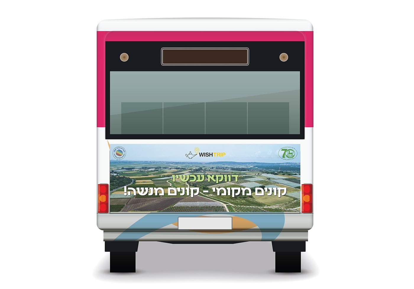 דפוס, עיצוב חוברת, עיצוב קטלוג, קטלוג תיירות, מועצה אזורית מנשה, עיצוב מדבקה לאוטובוס