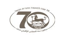 לוגו-מנשה-רקע-שקוף