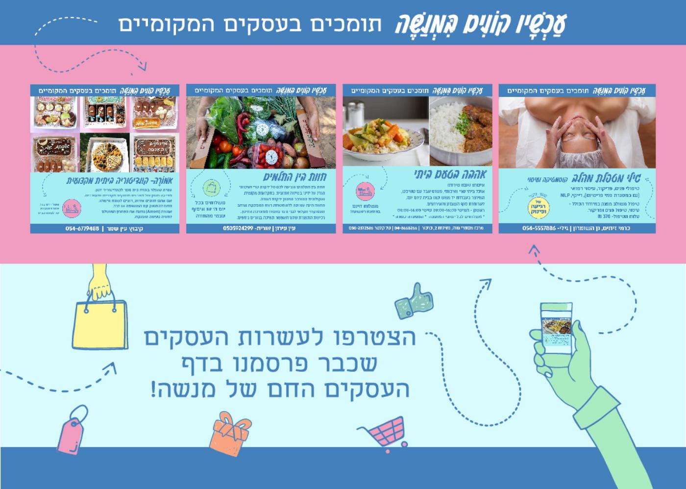 עיצוב תפריט, מסעדה יוונית, מסעדת יאמאס, טברנה, דפוס, תפריט מודפס למסעדה