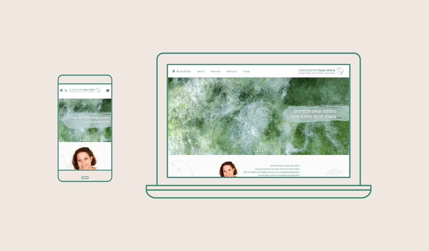 עיצוב אתרים, כרמית ראובני, דף נחיתה, מיתוג, לוגו, לוגו לעסק,מסכים, UI/UX, אפיון אתר